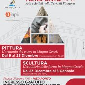 matera events image